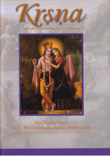 Krishna- The Supreme Personality of Godhead